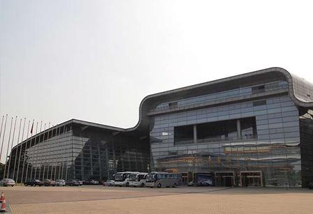 上海汽车会展中心