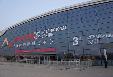 上海新国际博览中心