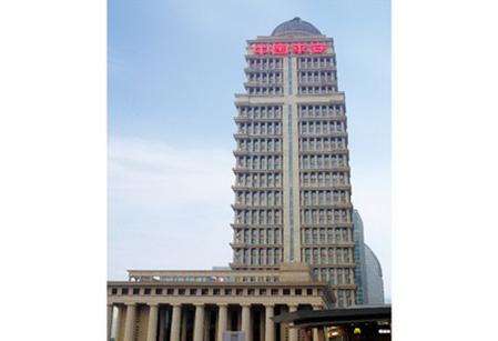 上海中国平安金融大厦