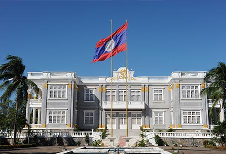 老挝元首接待楼